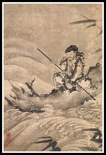 chinese-raft3